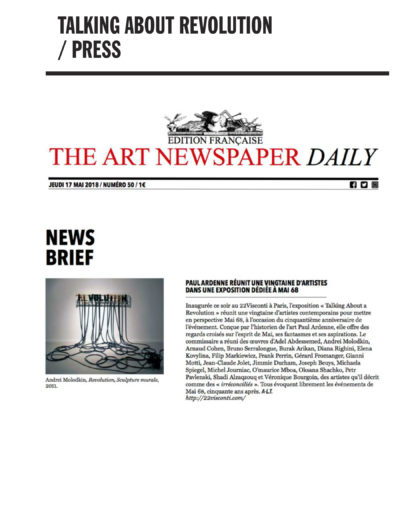 the-art-newspaper-daily